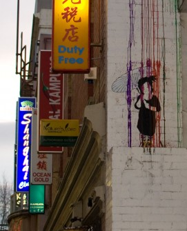 all_those_shapes_-_be_free_rain_girl_china_town