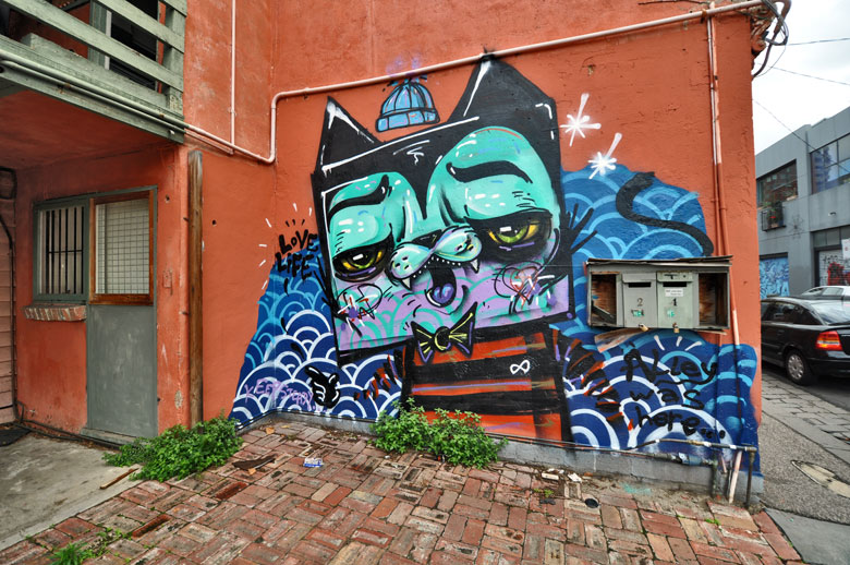 all-those-shapes_-_alley-cat-forever_-_love-life_keep-steady_-_fitzroy