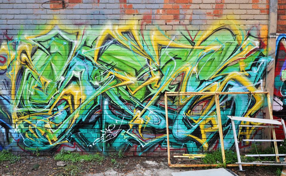 all-those-shapes_-_duke_-_lemon-lime-sulphate-crystals_-_brunswick