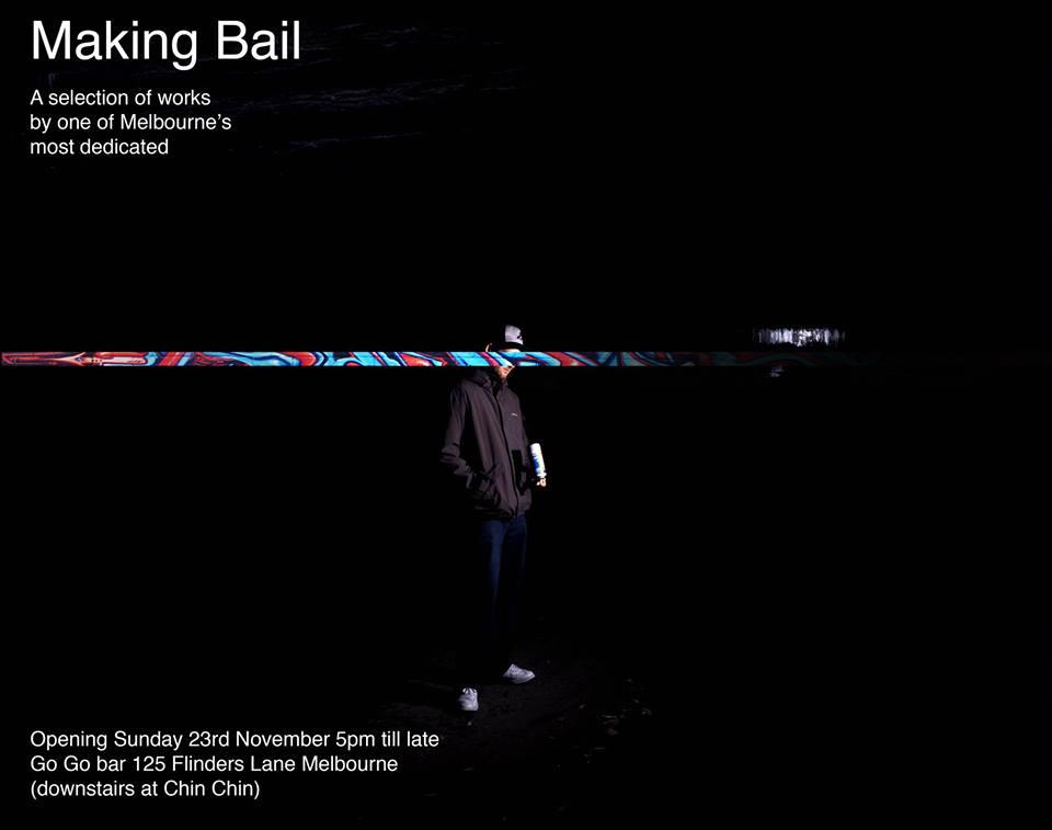 20141123_-_bailer_-_making-bail