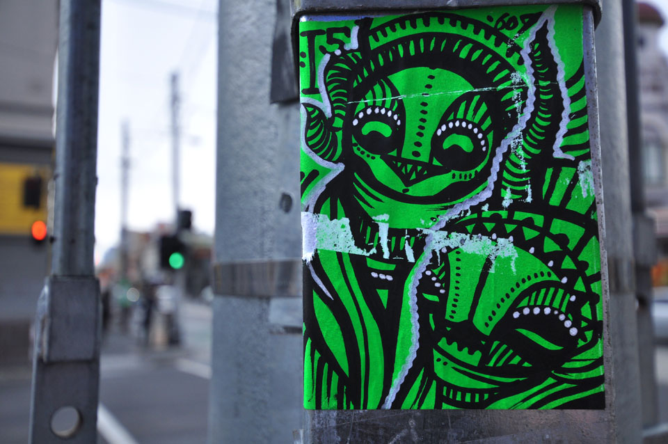 all-those-shapes_-_abyss_607_-_brunswick-st-green-seers_-_fitzroy