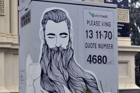 all-those-shapes_-_darceytm_-_tree-beard_feat_-_northcote
